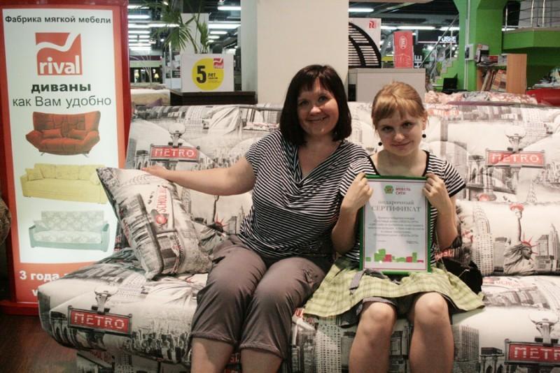 Счастливых обладателей мебели от торгового центра МЕБЕЛЬ СИТИ становится все больше
