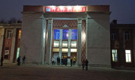 Театр Версия