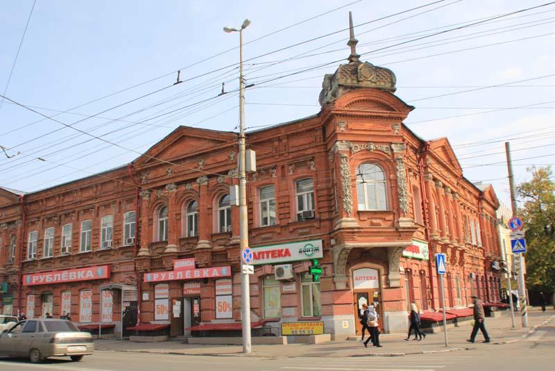 Аптека Александра Георгиевича Фридолина