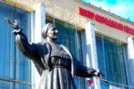 Памятник Руслановой