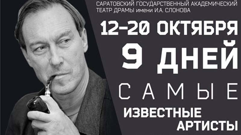 В октябре состоится Четвертый фестиваль имени Янковского