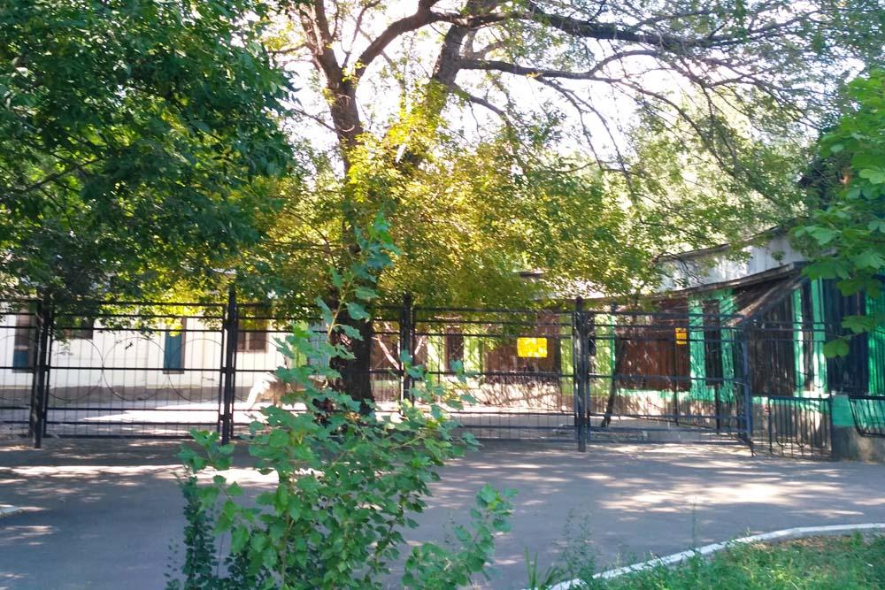 Детский парк Живой уголок биосфера