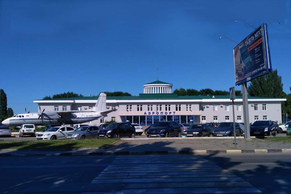 Аэропорт «Центральный»