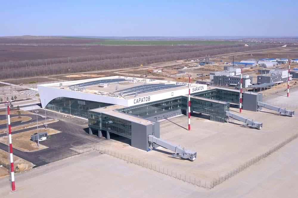 Аэропорт «Гагарин»