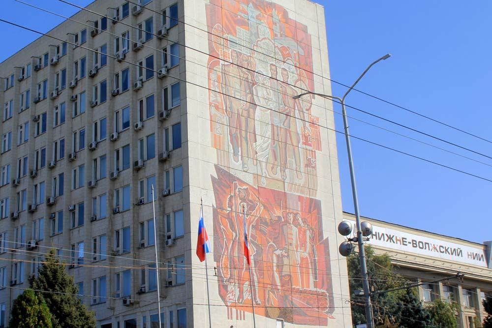 Мозаичное панно на здании правительства