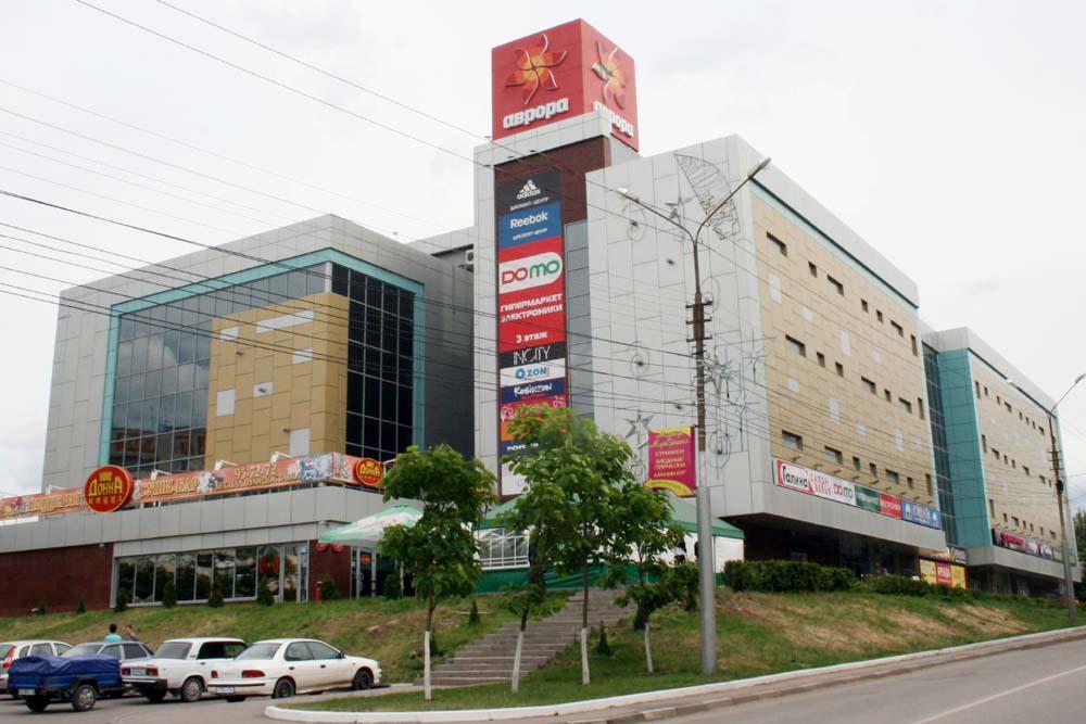 Торговый центр Аврора-Энгельс