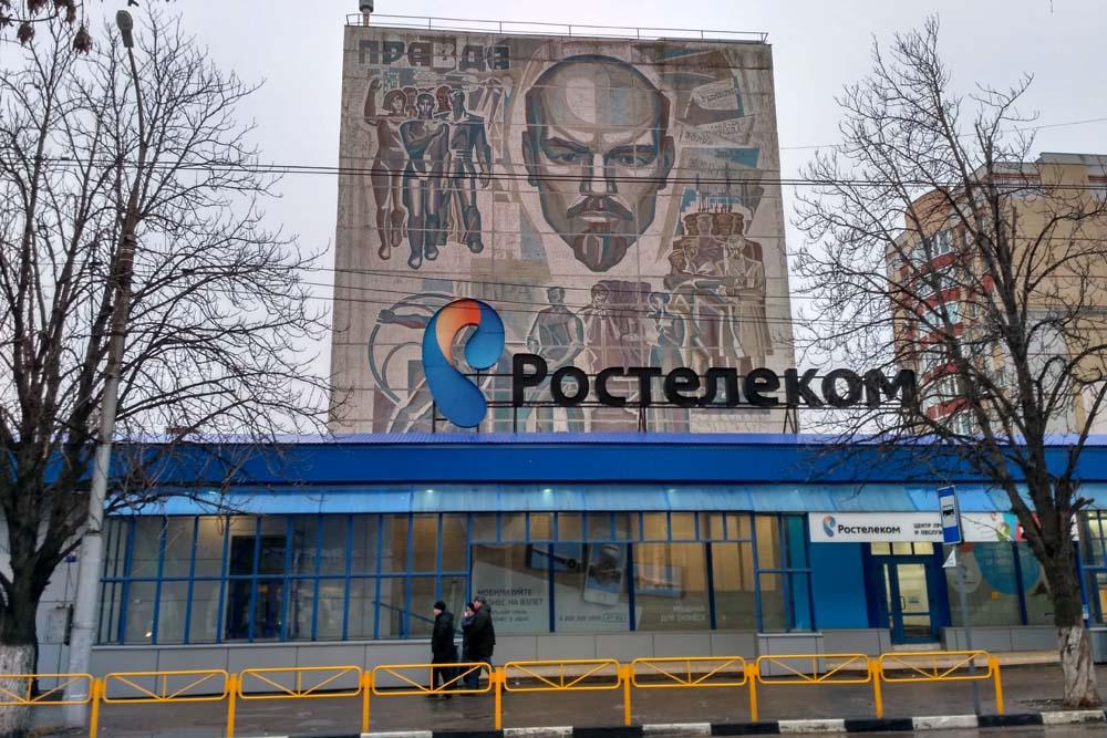 Панно с Лениным на Вавилова