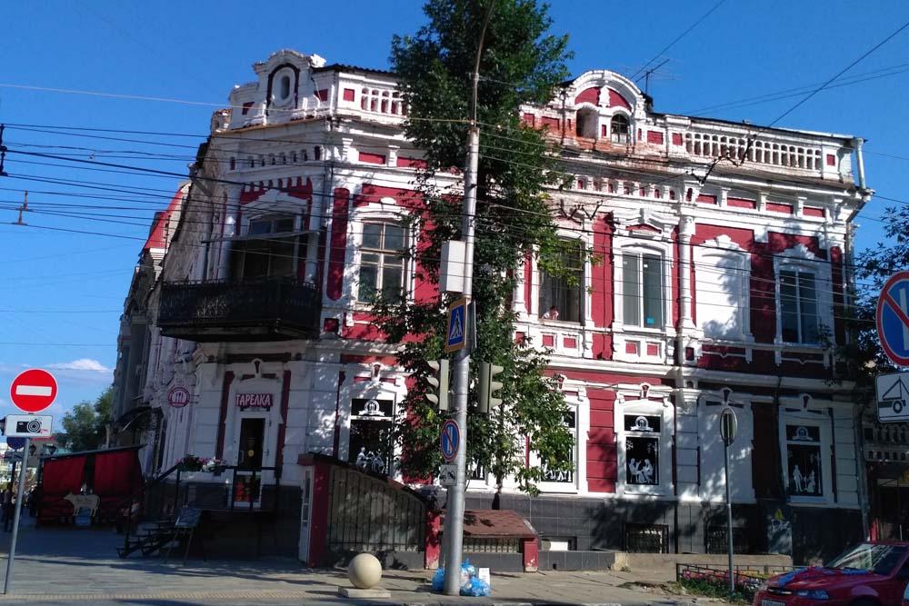 Дом Беклемишева