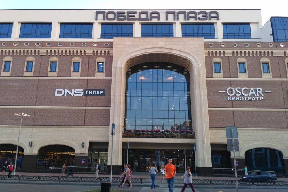 Торговый центр Победа Плаза, кинотеатр OSCAR