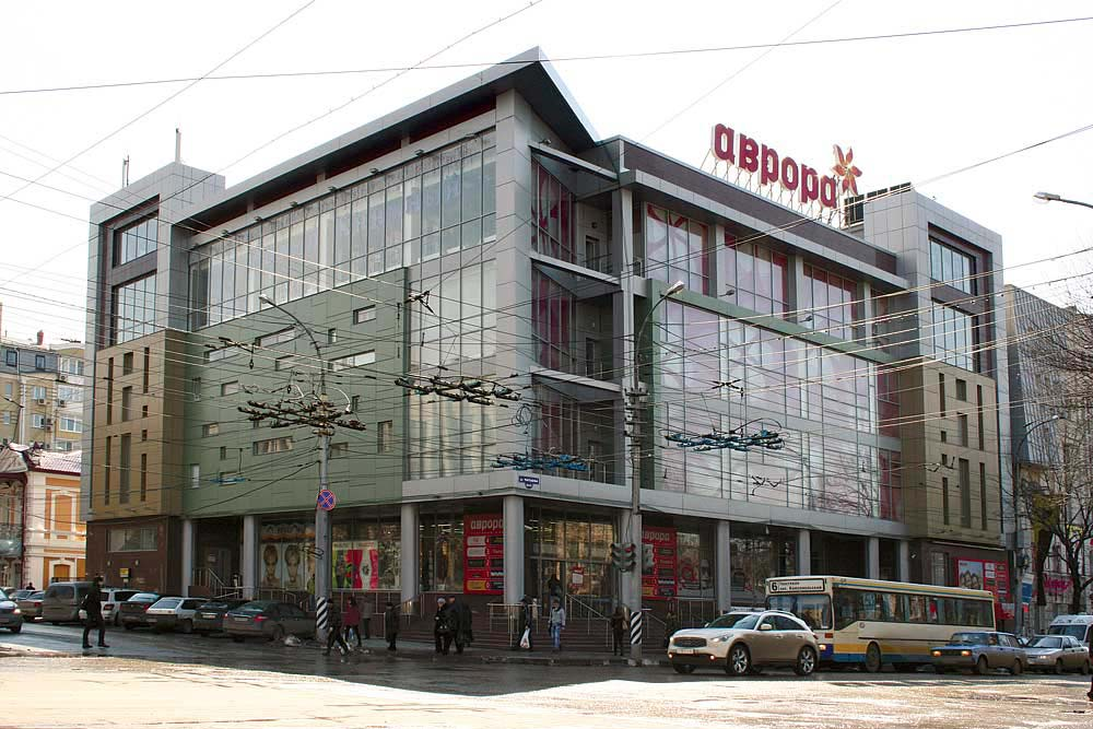 Торговый центр Аврора-Саратов