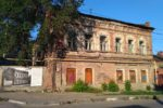 улица Соляная