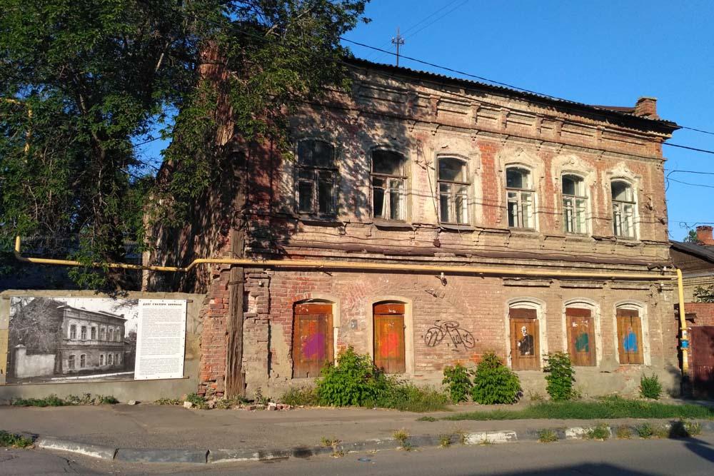 Дом художника Гектора Баракки