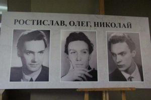 Фестиваль Янковского