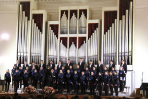 Академический хор Саратовской консерватории. Дирижер Александр Занорин
