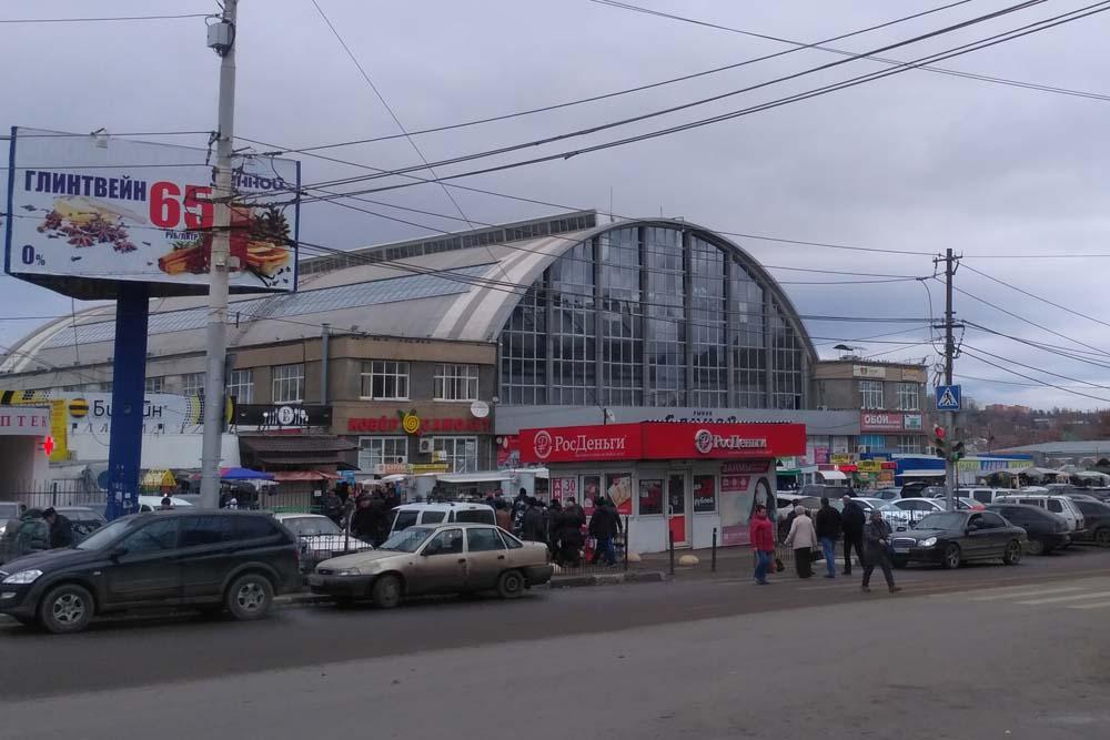 Рынок «Сенной»