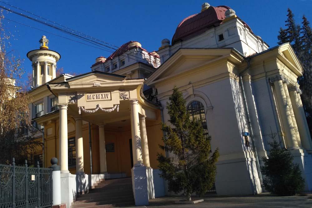 Ансамбль Саратовского университета