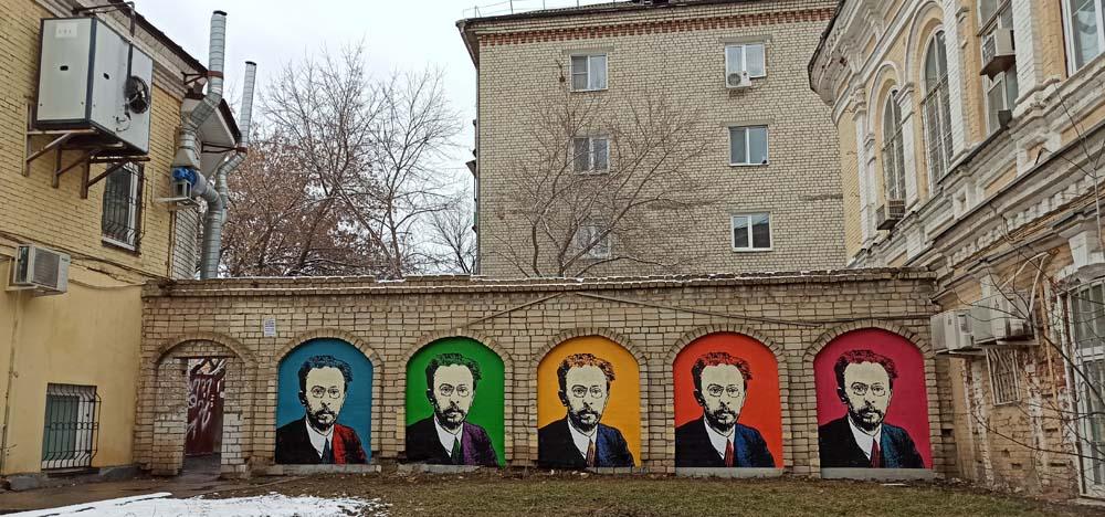 Граффити Семен Франк