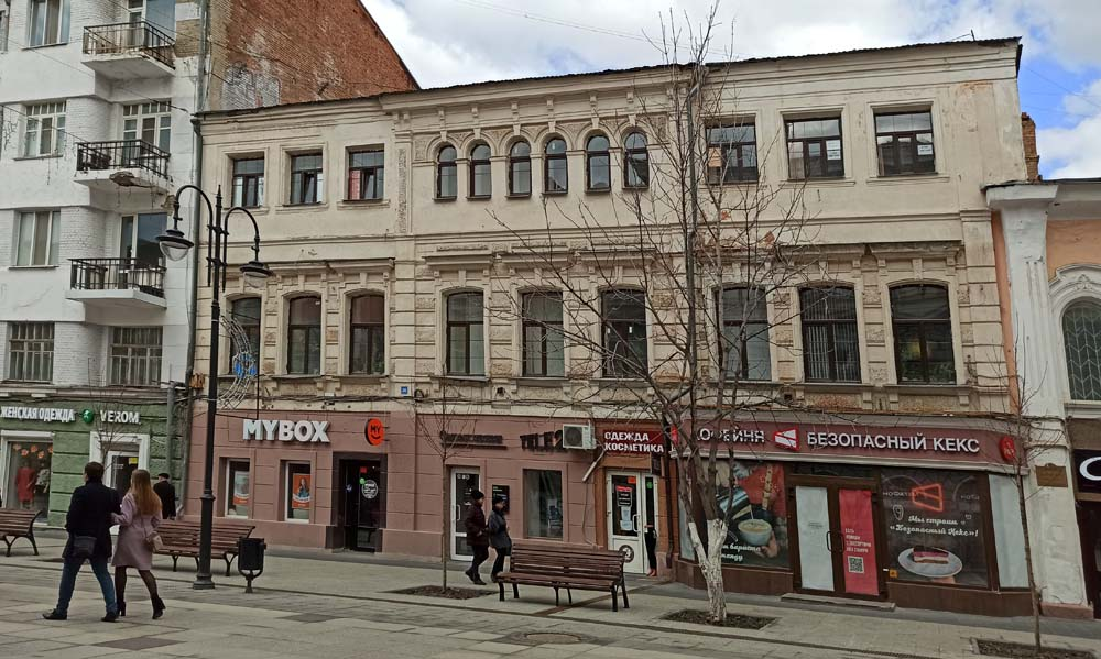 Проспект Кирова, 26