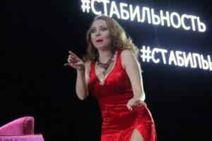"""""""Тень""""."""