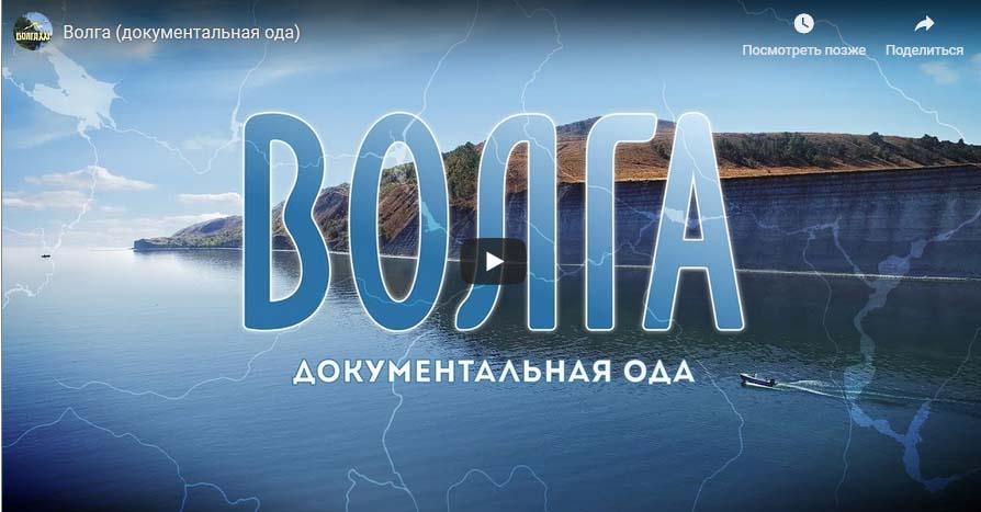 Саратовский документальный фильм занял первое место на конкурсе «На Благо Мира»