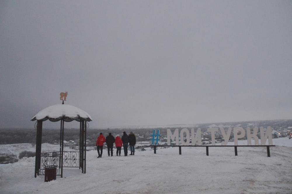 В центре Турков появилась новая обзорная площадка