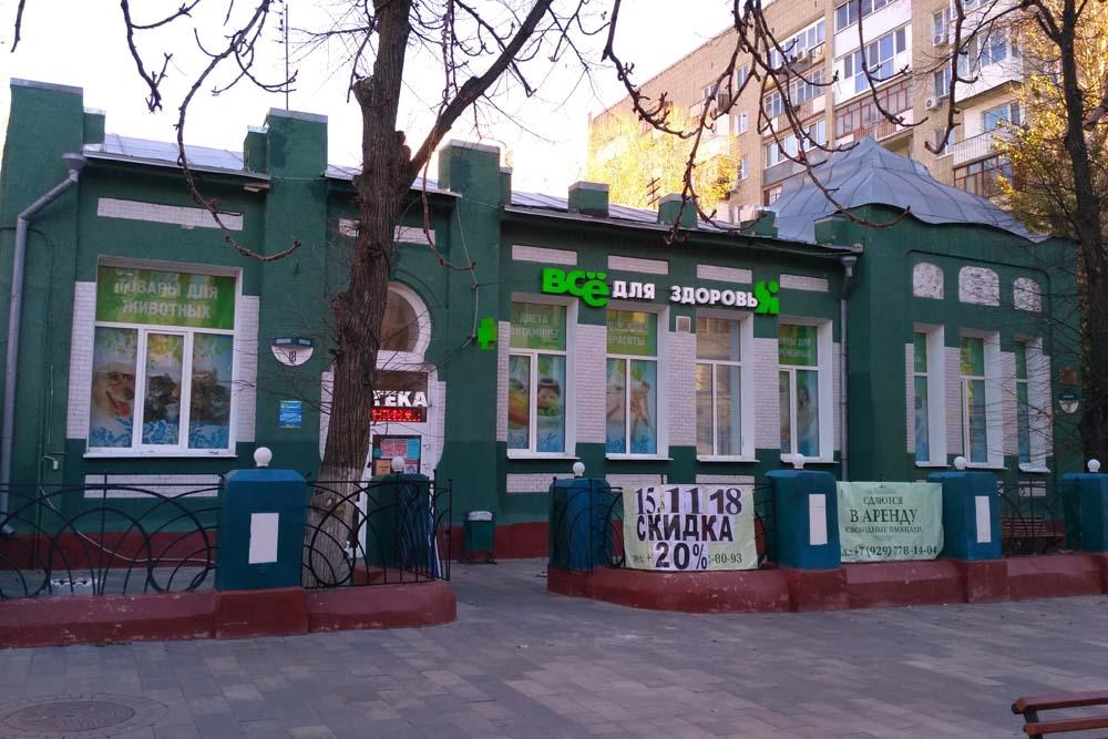 Гинекологическая лечебница Медведевых