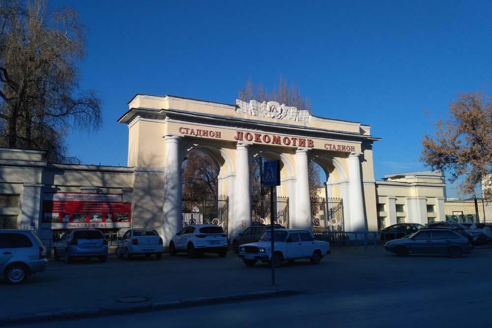 Спортивные комплексы Саратова