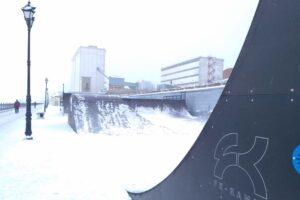 Скейт-парк на набережной Саратова