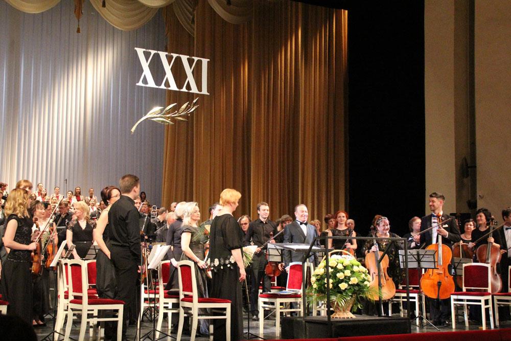 XXXI Собиновский фестиваль. Открытие