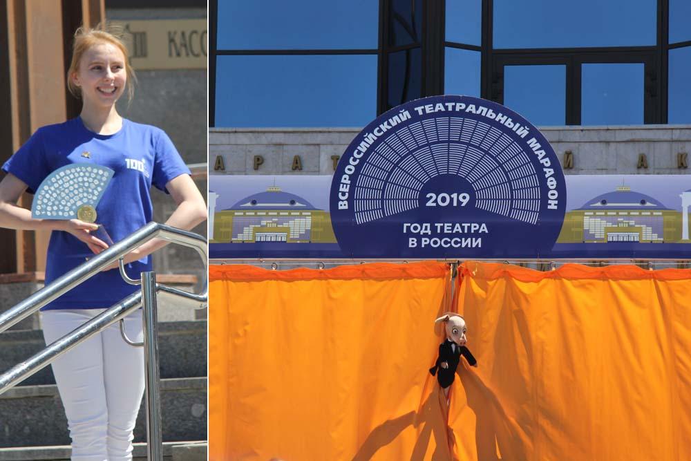 Саратов встречает театральный марафон