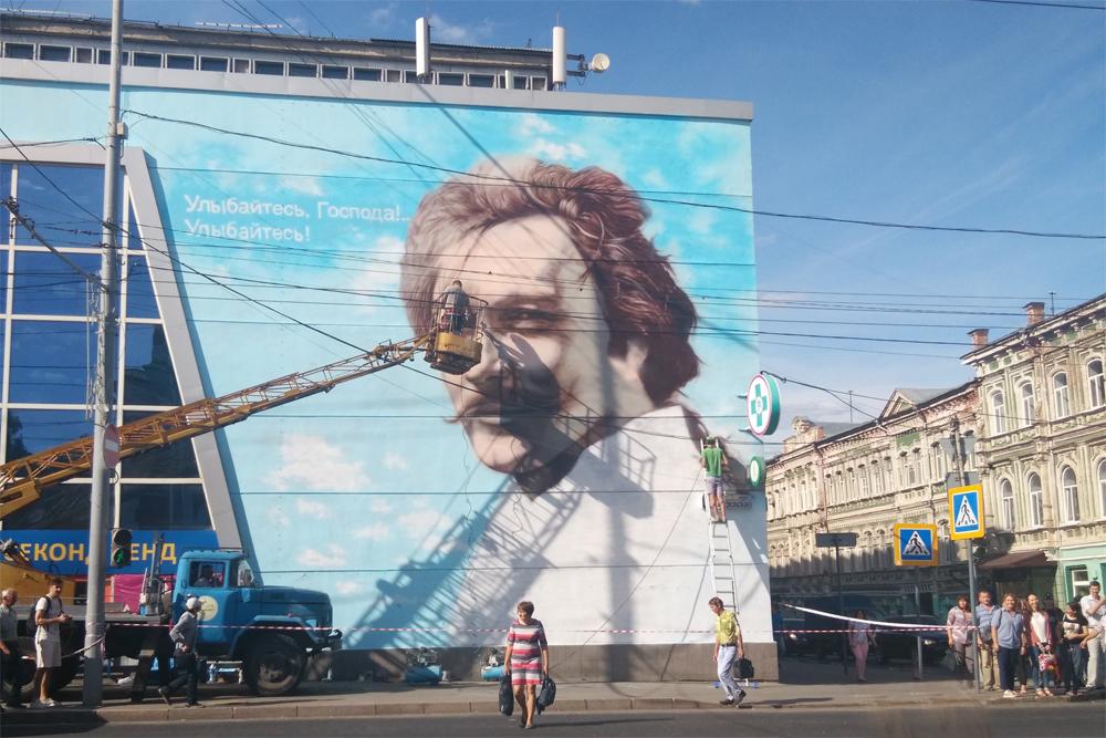 Граффити с Олегом Янковским
