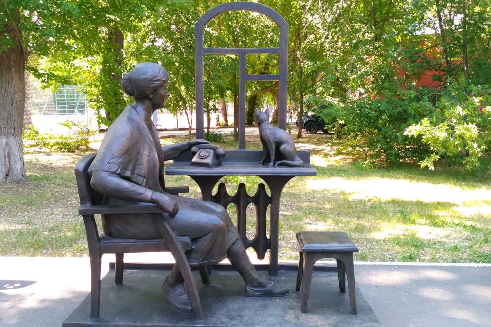 Памятник «Позвони матери»