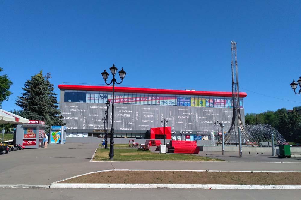 Сквер «Рубин»