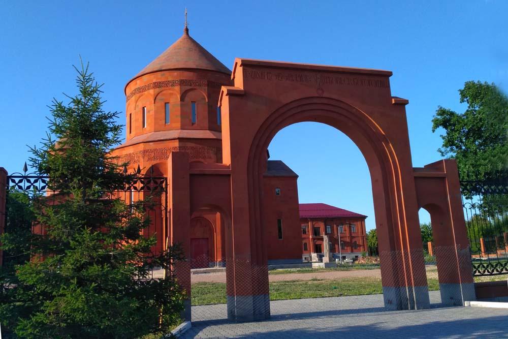 Армянская площадь
