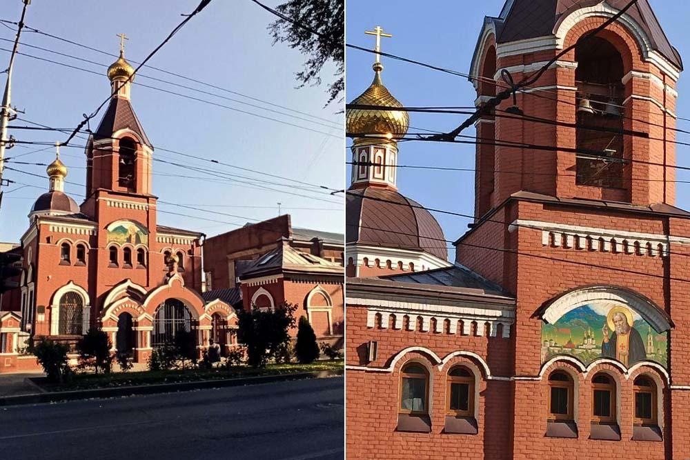 Церковь Серафима Саровского в Саратове