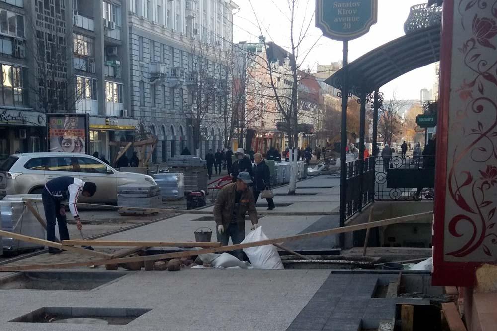 Булыжная мостовая на проспекте Кирова