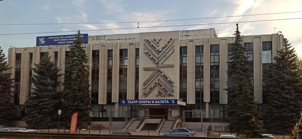 Театр оперы и бвлета в ДК Тантал