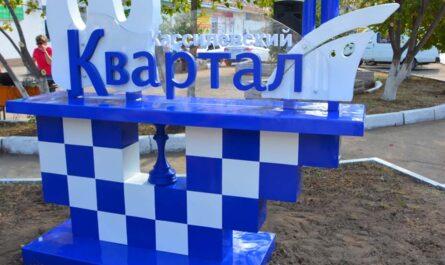 Кассилевский квартал