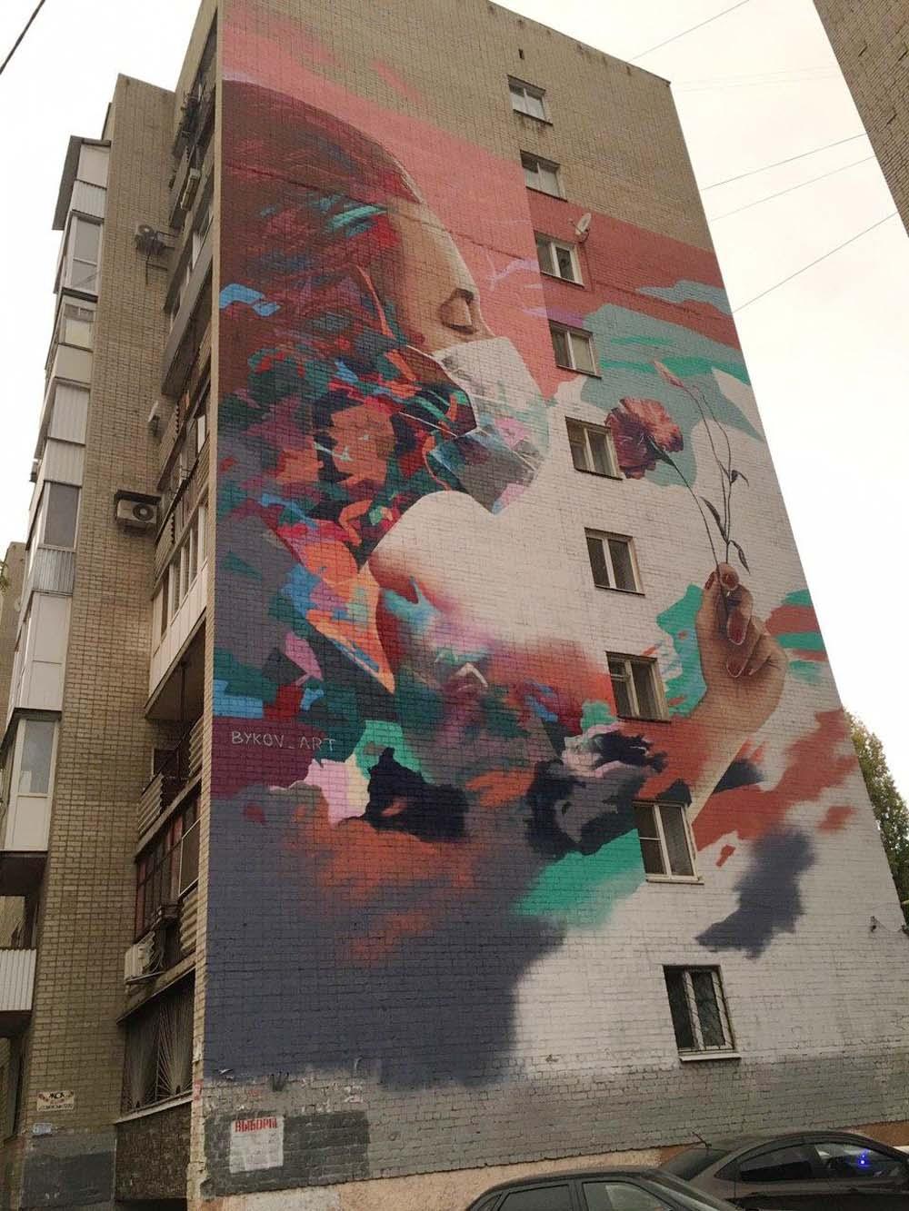 Граффити на Рахова и Советской