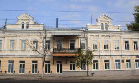дом Зейферт в Саратове