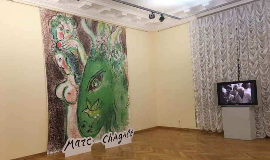 В Радищевском музее открылась выставка Шагала