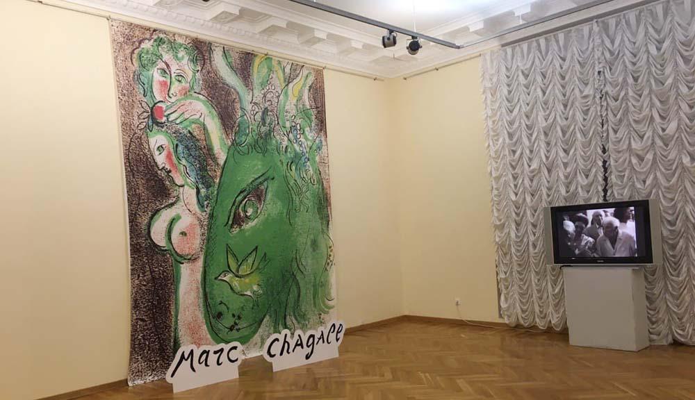 Выставка Шагала в Радищевском музее