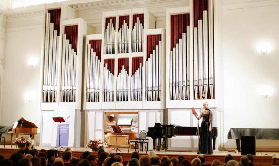 В консерватории пройдет II Всероссийский молодежный конкурс органистов
