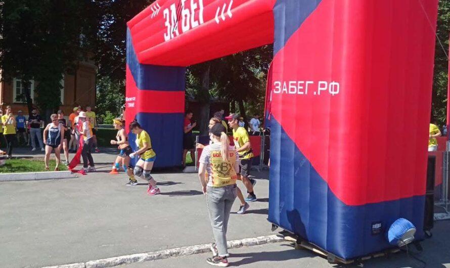 В Саратове пройдет пятый юбилейный полумарафон «ЗаБег.РФ»