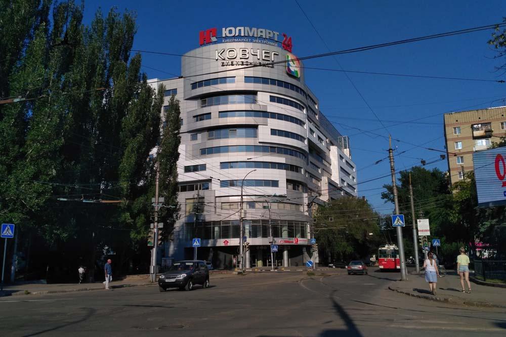 Бизнес-центр Ковчег