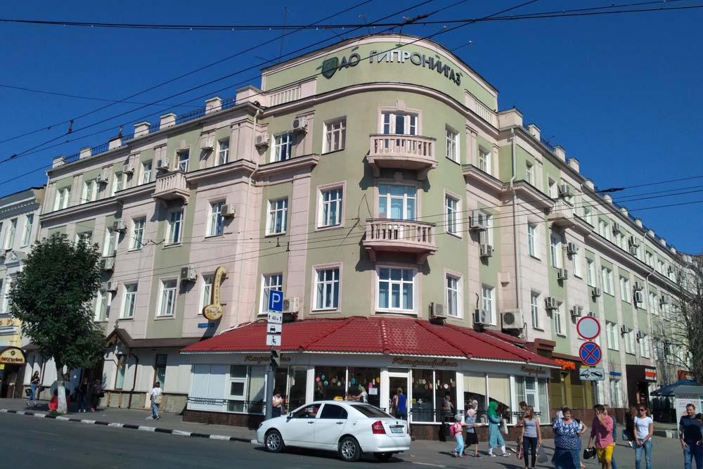 Дом нефтяного техникума, Кирова, 54
