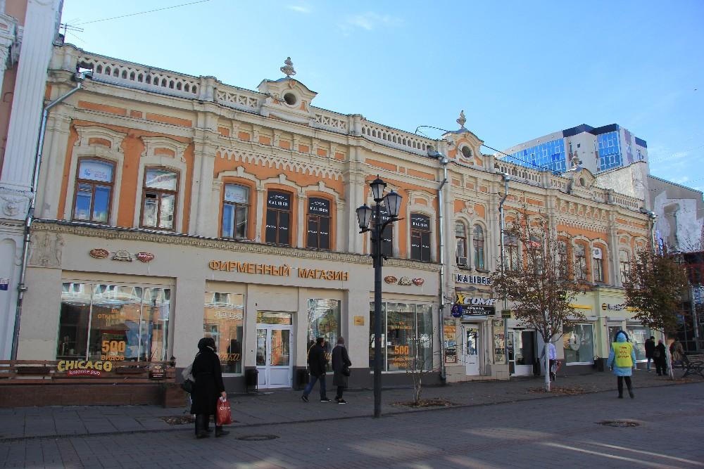Дом Ф.Я. Дружинина, Саратов, проспект Кирова, 9
